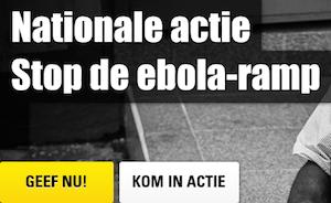 jingle-audio-logo-stop-ebola-giro-555
